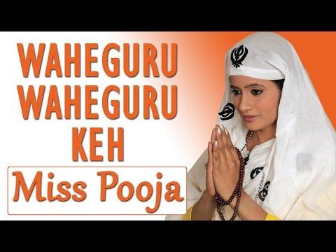 Xxx Mp4 Miss Pooja Waheguru Waheguru Keh Proud On Sikh 3gp Sex