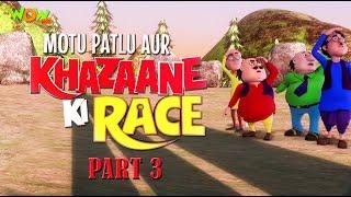 Motu Patlu Cartoons In Hindi |  Animated movie | Motu Patlu aur khazane ki race | Wow Kidz