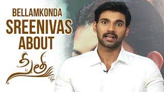 Sai Sreenivas Bellamkonda Byte About Sita Movie   Sita Releasing Tomorrow