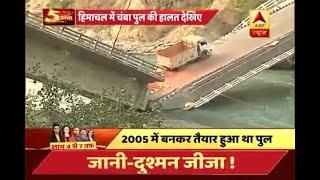 Six Injured As Bridge Collapses In Himachal Pradeshs Chamba
