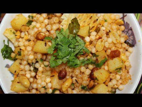 Farali Sabudana Khichadi Recipe | How to Make Farali Sabudana khichdi | Shravan Upvas