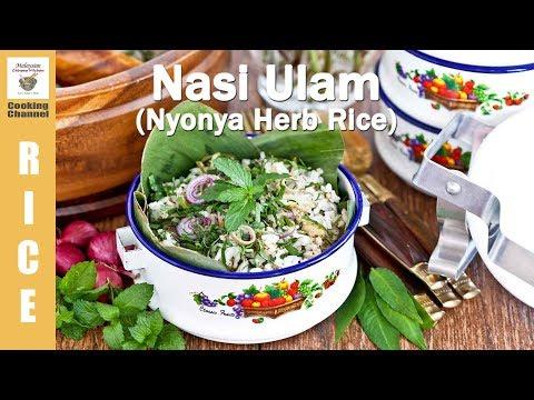 Nasi Ulam (Nyonya Herb Rice) | Malaysian Chinese Kitchen