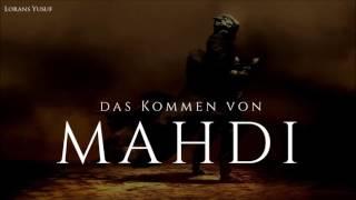 Das Erscheinen von Imam Mahdi | Al Mahdi