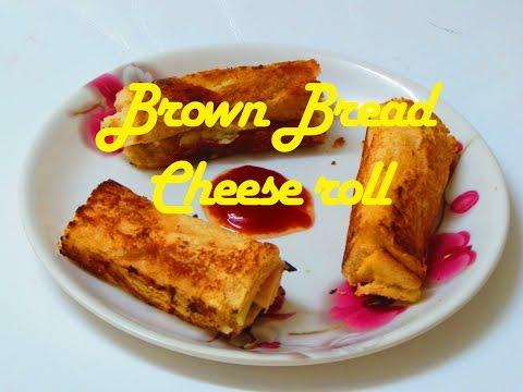 Brown Bread cheese roll - Diet Kitchens