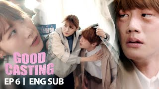 Yoo In Young desperately protects Lee Jun Young [Good Casting Ep 6]