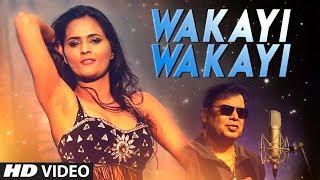 Wakayi Wakayi Latest Video Song | Captain Pramod | Nikhil Kamath | Feat. Jia Jacob