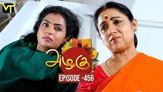 Azhagu - Tamil Serial   அழகு   Episode 456   Sun TV Serials   21 May 2019   Revathy   VisionTime
