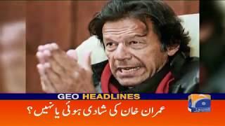 Geo Headlines - 07 PM - 22 January 2018