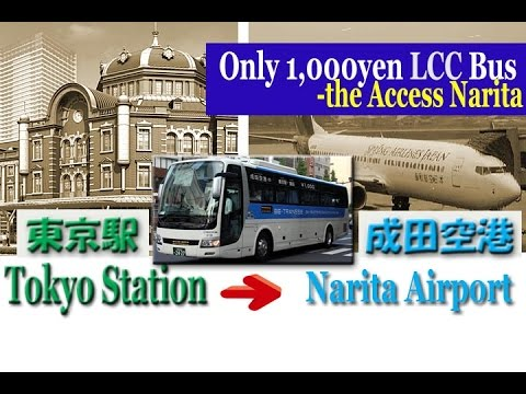 TOKYO [東京駅] How to get THE ACCESS NARITA Bus(1000yen,LCC bus For Narita Airport) at Tokyo Station.