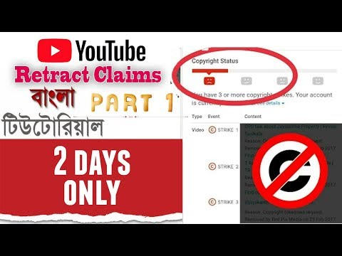 Remove a Copyright Strike on YouTube - Retract Claims Part 1| Bangla tutorial | My Zone