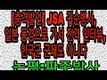 Download Video Download JSA귀순병사 일본동경 인터뷰,한국군 군대도 아니다(181119) 3GP MP4 FLV