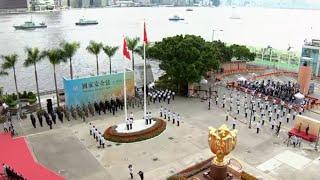 Flag-raising ceremony marks 23rd anniversary of HK's return to China