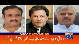 Geo Headlines - 08 AM - 20 April 2019