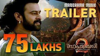 Baahubali 2 - The Conclusion Malayalam Trailer | Prabhas, SS Rajamouli