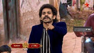 Entertainment ki takeoff iddam ani vachesadu  #Saddam 😀 #ComedyStars Sunday at 1:30 PM on #StarMaa