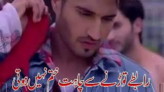Mixture Of Kashmiri And Hindi Songs Very Beautifull