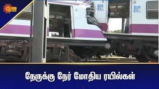 ஐதராபாத்தில் ரயில் சேவை பாதிப்பு   Tamil News Today   Today News   Sun News