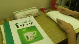 秦野市 個別指導 学習塾「英語の力をアップー2.教科書和訳→音読」