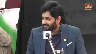 Abrar Ul haq    Naat shreef   rok leti hai app ki nisbat   new naat 2020