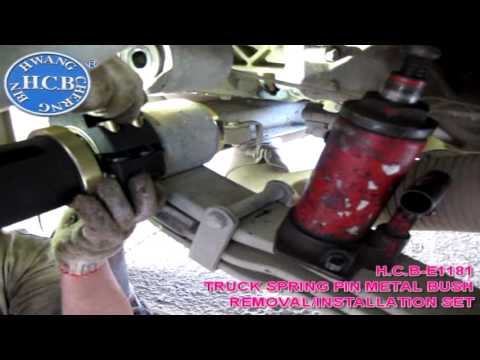 H.C.B-E1181 TRUCK SPRING PIN METAL BUSH REMOVAL/INSTALLATION SET