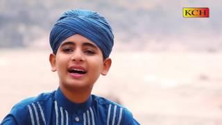 Most Beautiful New Urdu Kallam || Mustaf Ky Tarany 2017 || Shakeel Sindhu