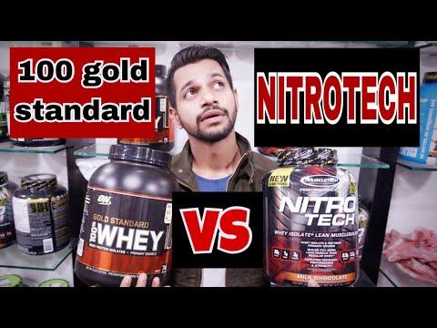 On 100% gold standard  VS muscle tech nitrotech | hindi | muscle clinic by ani ray