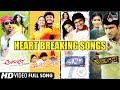 Heart Breaking Songs Video Jukebox Super Hit Songs Kannada S