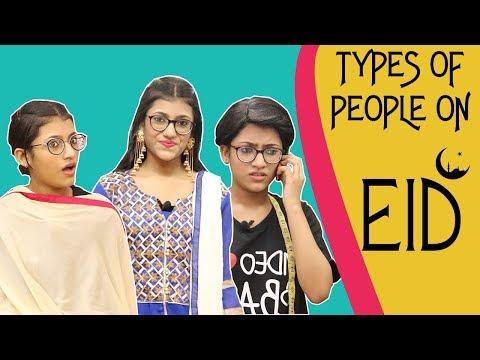 Types of People On Eid | SAMREEN ALI