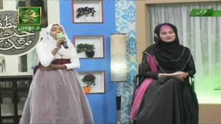 Dil Main Utarte Harf Say By Mahnoor Khan