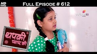 Thapki Pyar Ki - 18th March 2017 - थपकी प्यार की - Full Episode HD