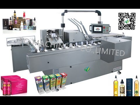 toothpaste cartoning machine suppliers for Condom Cosmetic carton boxing machines