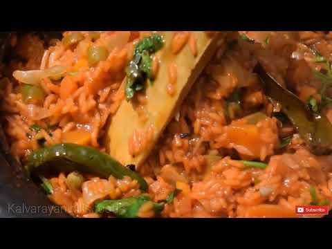 Veg biryani recipes |  Veg biryani  yummy | Spicy veg biryani recipes