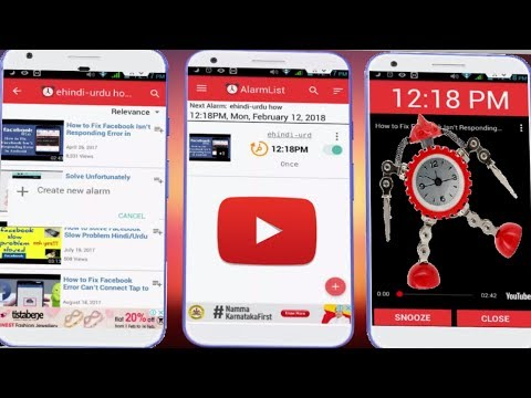 How to Used YouTube Videos as Alarm in Android (AlarmTube)