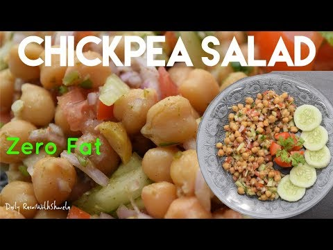 Chickpea Salad Recipe in Hindi   Zero Fat Recipe   Quick and Healthy Salad   Indian Party Starter