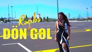 Reqibe - Don Gel (yeni 2019)