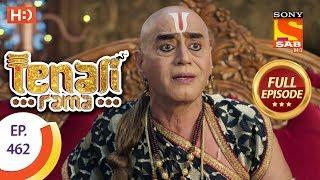 Tenali Rama - Ep 463 - Full Episode - 11th April, 2019 - PakVim net