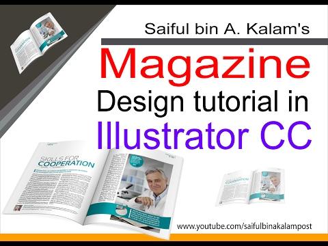 Magazine Design tutorial in Illustrator CC (ম্যাগাজিন ডিজাইন বাংলা টিউটরিয়াল)