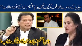 Nasim Zehra Tough Question To PM Imran Khan | 27 March 2020