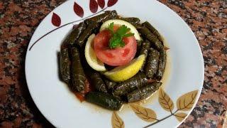 ورق العنب بزيت الزيتون على الطريقة اللبنانية شهي