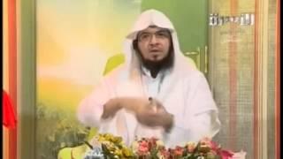 الشيخ عبدالمحسن الأحمد - نحو حياة سعيدة