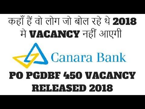 CANARA BANK PO PGDBF 450 VACANCY OUT || PO RECRUITMENT 2018