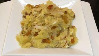 Suji Ka Halwa سوجی کا حلوہ / Cook With Saima