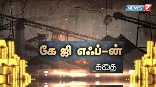 kgf rowdy thangam story Videos - 9tube tv