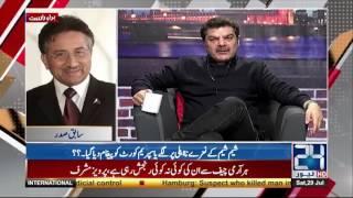 Mubasher Lucman point new threat to Pakistan by Nawaz League