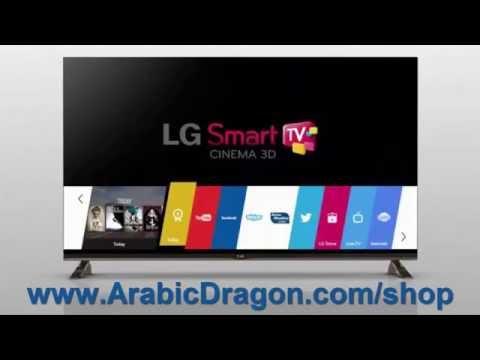شرح طريقة تشغيل ss iptv على تلفاز سمارت TV Smart