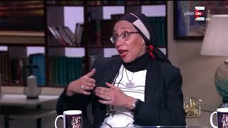 كل يوم - د. هالة سويد: زيادة عدد المسنين في مصر دليل على نجاح القطاع الصحي