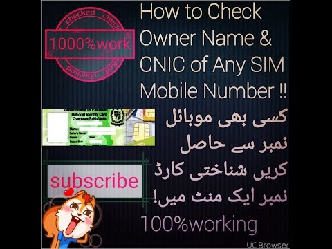 How to Check Owner Name & CNIC of Any SIM Mobile Number in  pakistan urdu/hindi