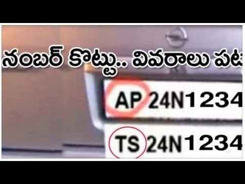 Know Your Vehicle Registration Details With One SMS