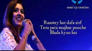 Tu hi tu har jagah ( lyrics ) | Reprise | Neeti Mohon | Kick | Full lyrical song