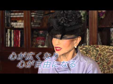 インタビュー:黒柳徹子【アメリカ大使館主催:LGBTプライド月間レセプション】